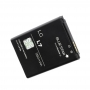 Battery for LG L7 1350 mAh Li-Ion BS PREMIUM