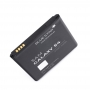 Battery for Samsung Galaxy S4 (I9500) 2700 mAh Li-Ion BS PREMIUM